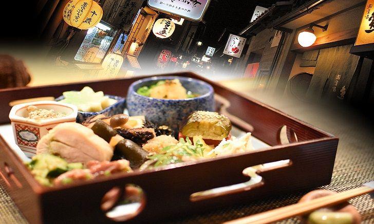 makanan tradisional kyoto